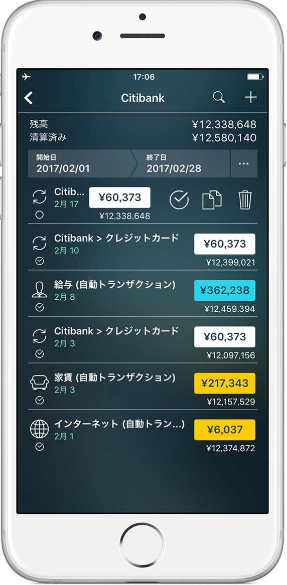 Money Pro for iPhone and iPad - チェックブック登録